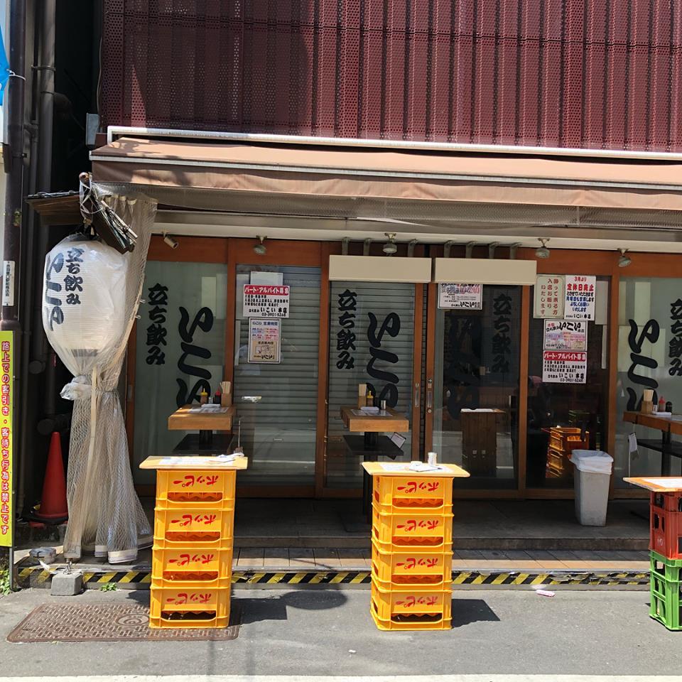 20180527_Tokyo_CR (9)