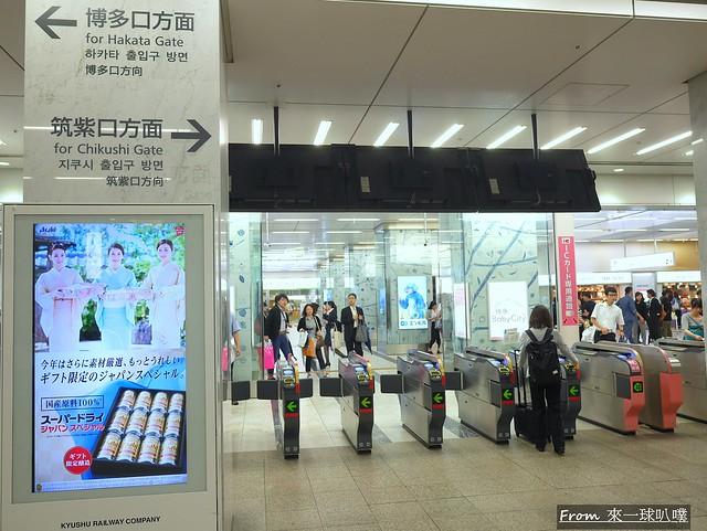 九州列車-特急列車音速號21