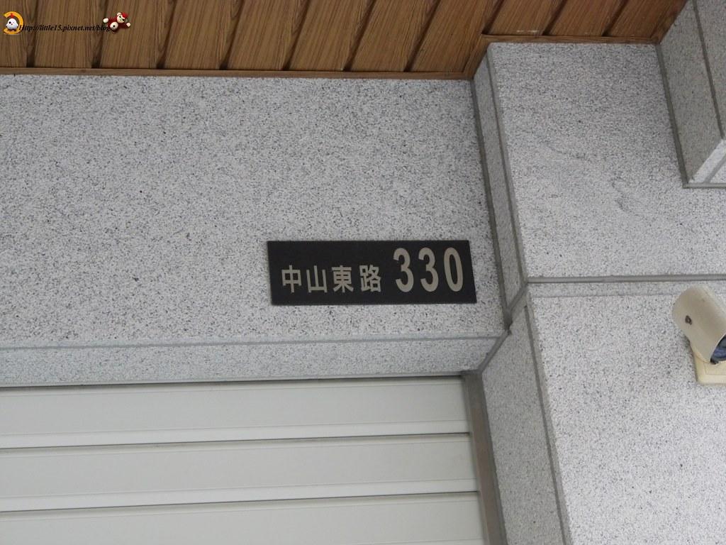 P1360718