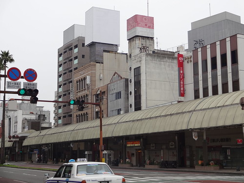 宮崎営業所(宮崎市橘通東3丁目)