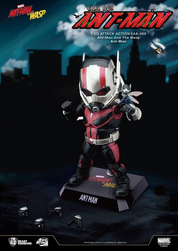「我...吃...人...肉...」 野獸國 Egg Attack Action 系列《蟻人與黃蜂女》蟻人 Ant-Man EAA-069
