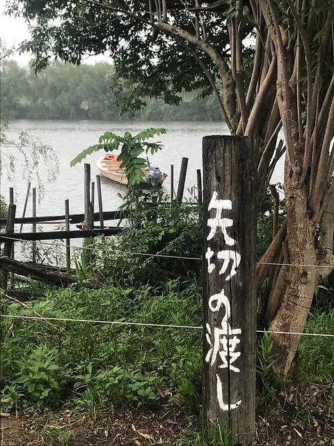 Photo:やぎ〜りの〜 わた〜し〜 #ちゃらぽこ散歩会 By cyberwonk