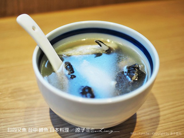 日四又魚 台中 鰻魚 日本料理 20
