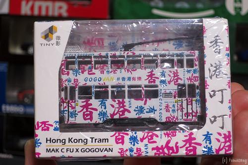 TINY Hong Kong Tramways