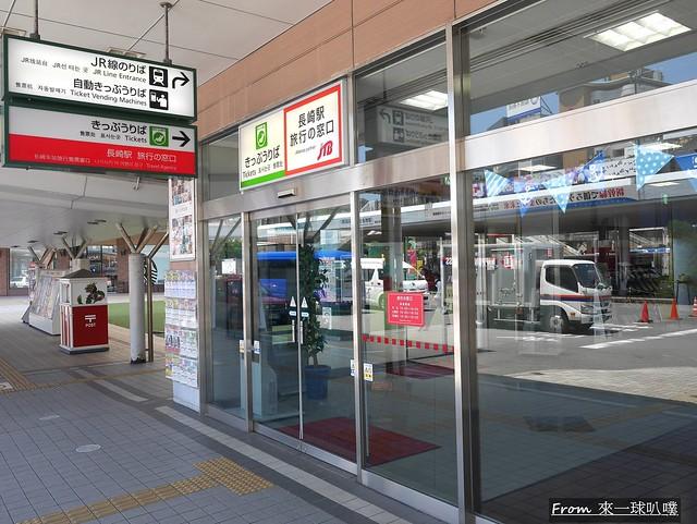 長崎電車+長崎車站10