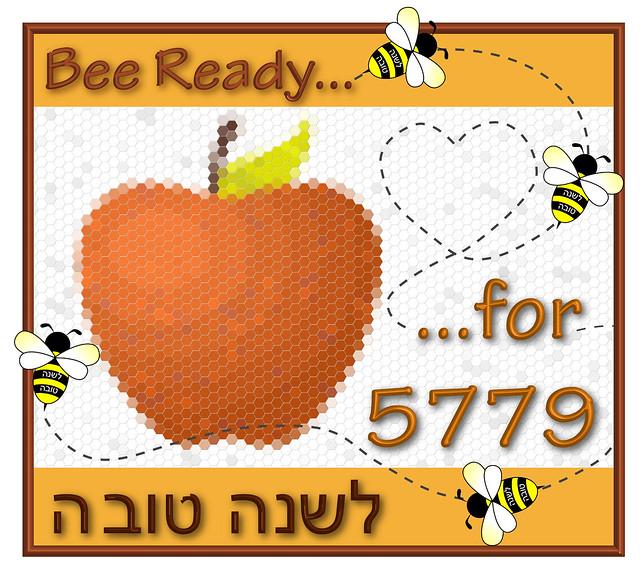 Rosh HaShana 5779