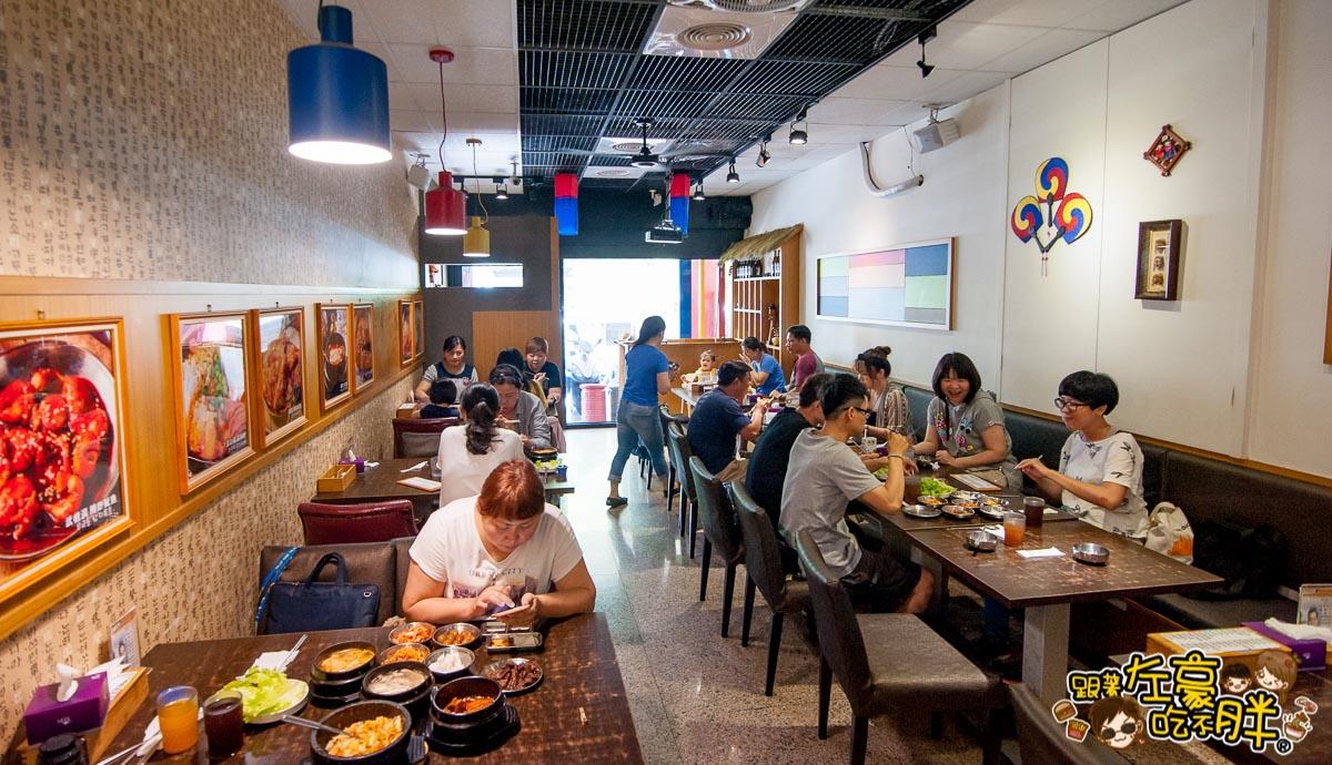 韓式料理槿韓食堂-10