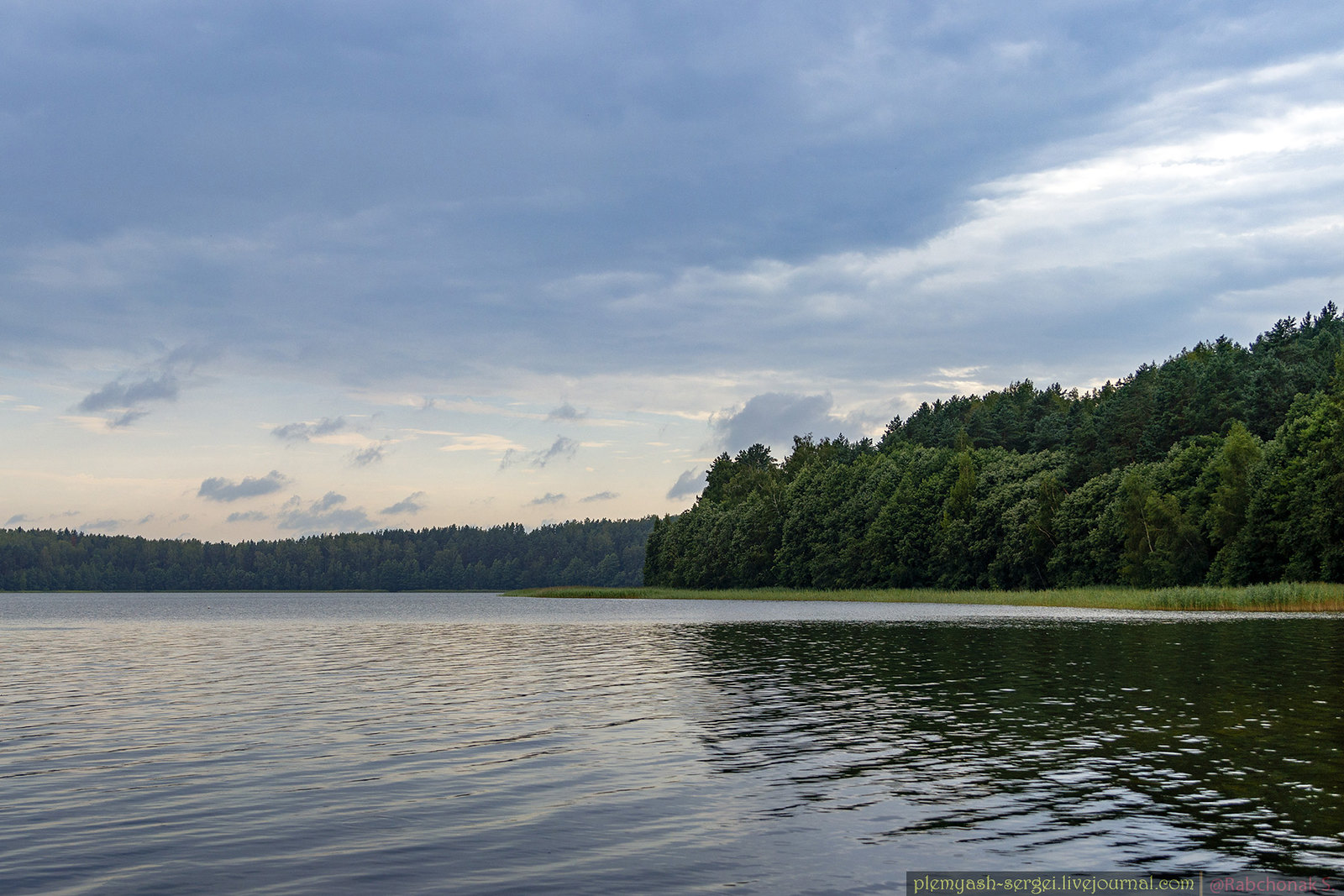 Verkydskoe lake