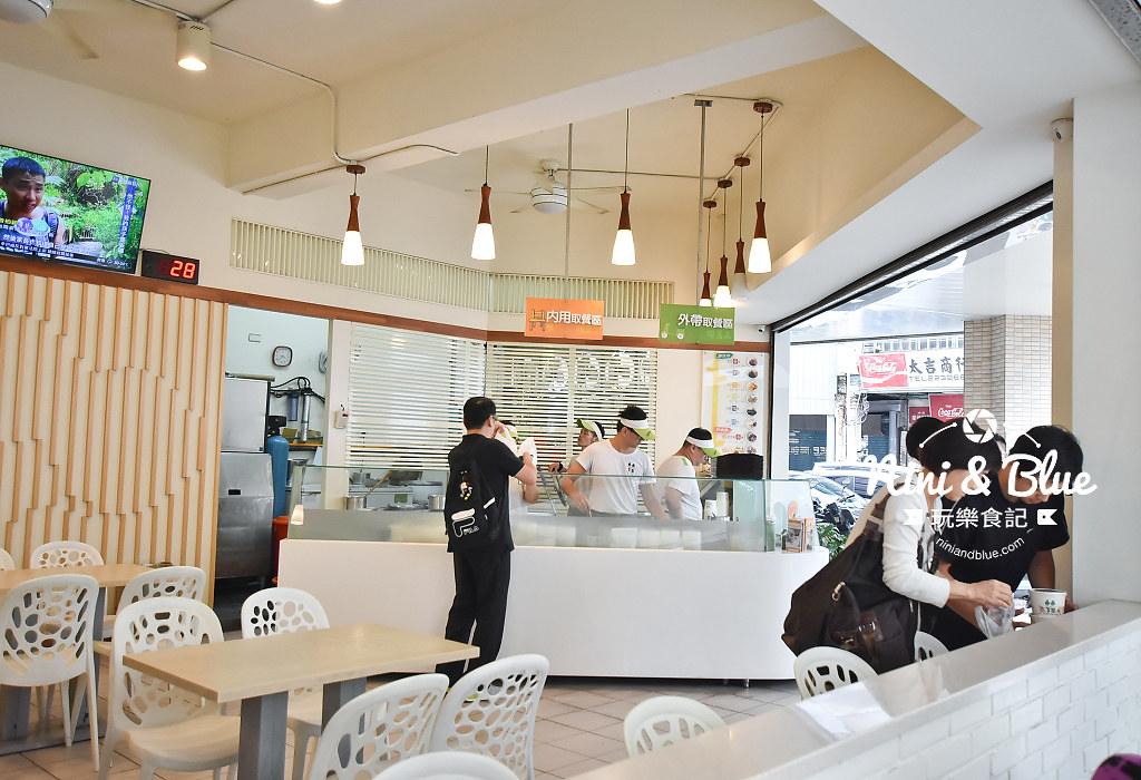 東東芋園 冰 台中火車站  菜單02