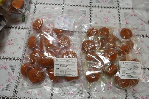 shinkouokashi016