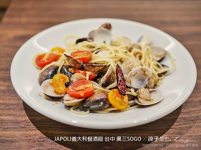 JAPOLI義大利餐酒館 台中 廣三SOGO 7