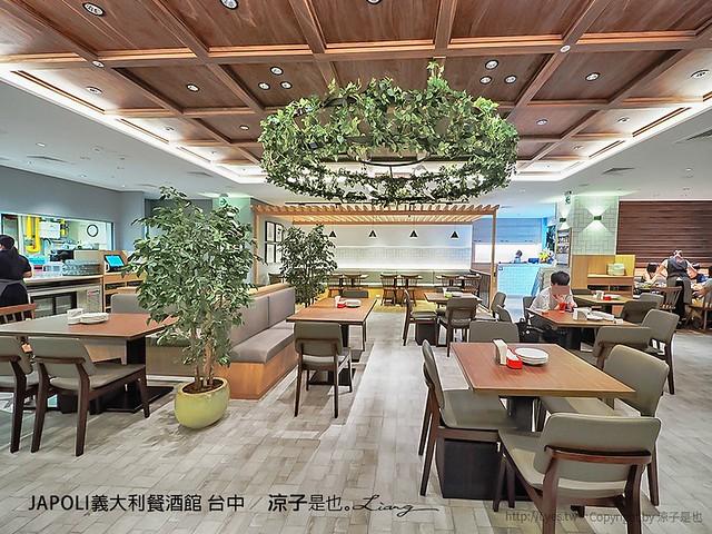 JAPOLI義大利餐酒館 台中 1