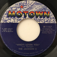 THE JACKSON 5:I WANT YOU BACK(LABEL SIDE-B)