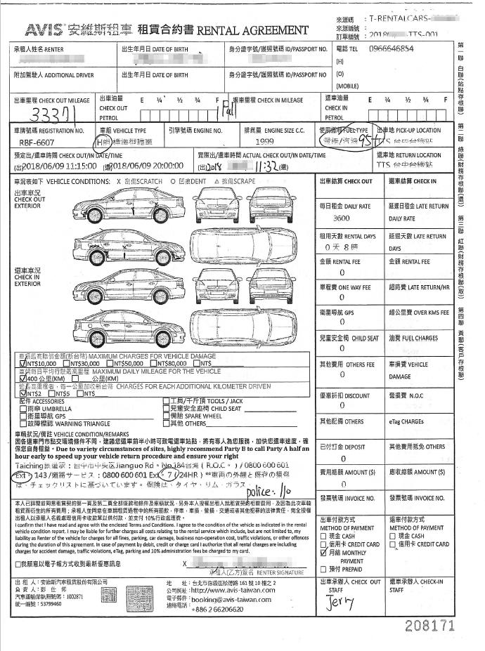 Rentalcars_com4