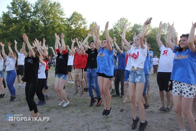 Фестиваль молодёжи завершился