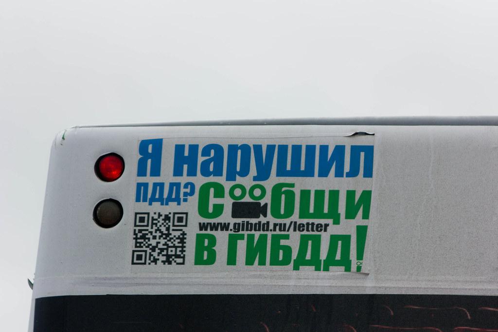 20180618-IMG_0043