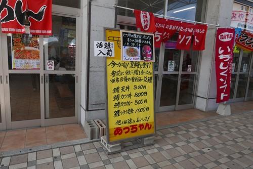 buzenmichinoekiokoshikake003