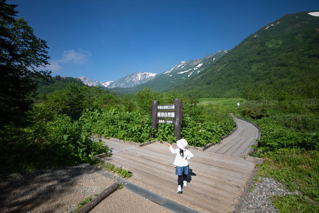 Nagano_otari-15