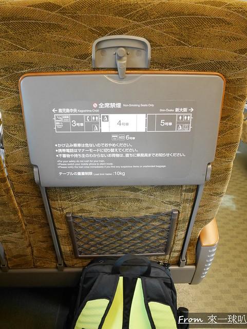 九州新幹線12