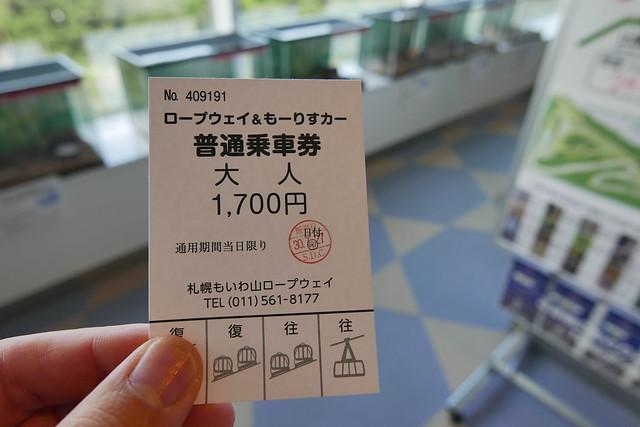 P1160677