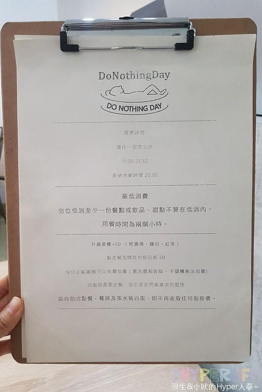 Do Nothing Day│彰化市區也有韓風咖啡廳囉!室內草皮和三角小帳蓬的野餐場景超殺記憶卡呀~ @強生與小吠的Hyper人蔘~