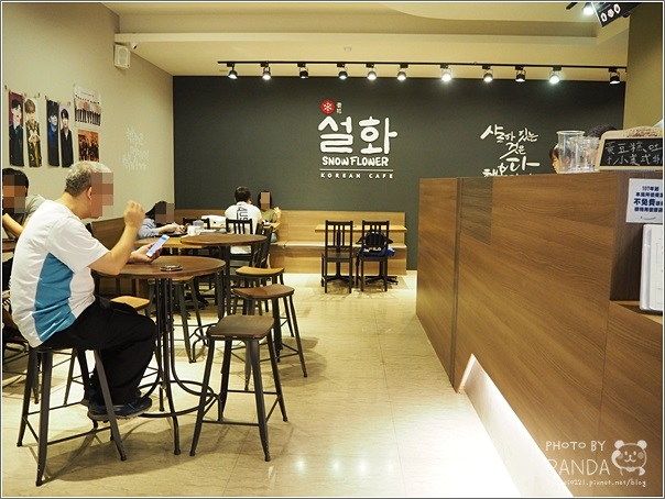雪花咖啡中壢店 (6)