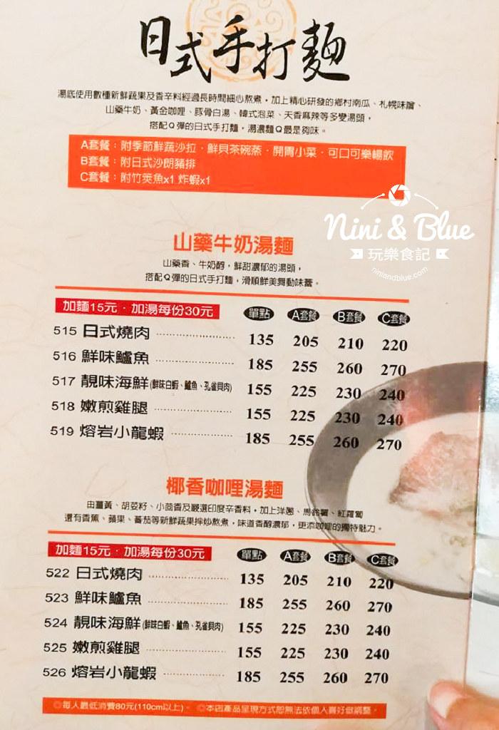 台中豬排 七味亭 menu 菜單21