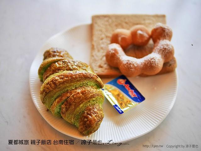 夏都城旅 親子飯店 台南住宿 18