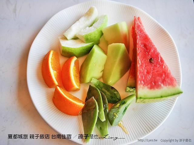 夏都城旅 親子飯店 台南住宿 21