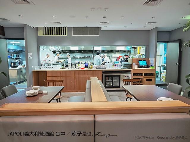 JAPOLI義大利餐酒館 台中 5