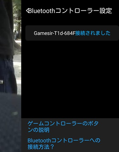 Screenshot_2018-06-24-15-11-00