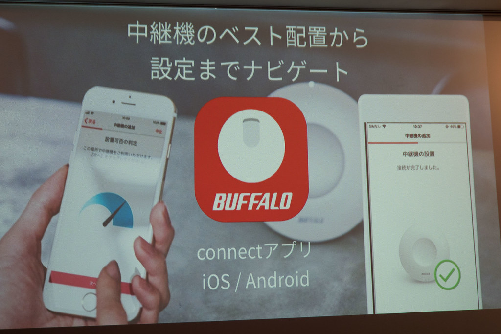 Buffalo_Connect-26