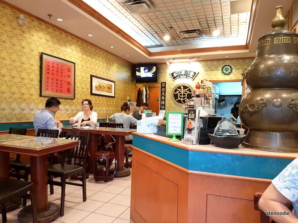 Sweet Turtle Desserts Inc. interior