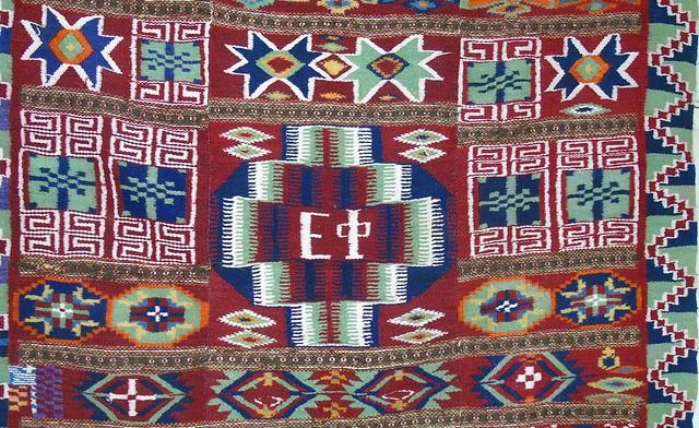 Παρουσίαση του βιβλίου «Ιερή γεωμετρία στην παλαιά βελονιά και τις καρπέτες της Λευκάδας»