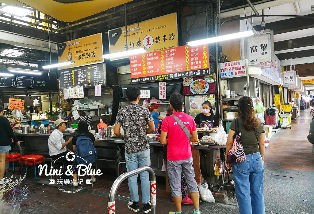 第二市場美食 小庭找茶 梅煎茶 凸餅 粉粿20