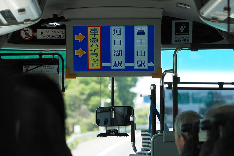 新宿巴士|富士山