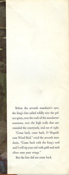 SeventhMandarin17