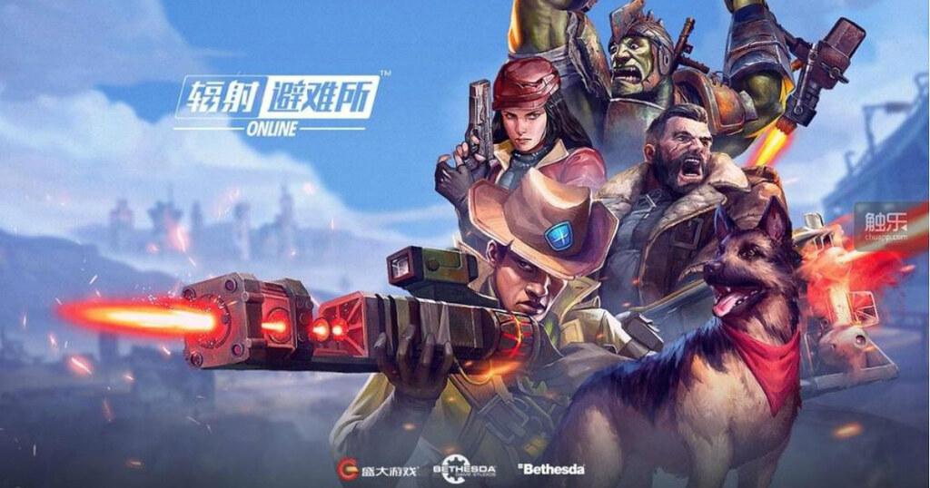 Fallout Shelter Online CN พร้อมเปิดทดสอบตัวเกมส์ในเร็วๆนี้