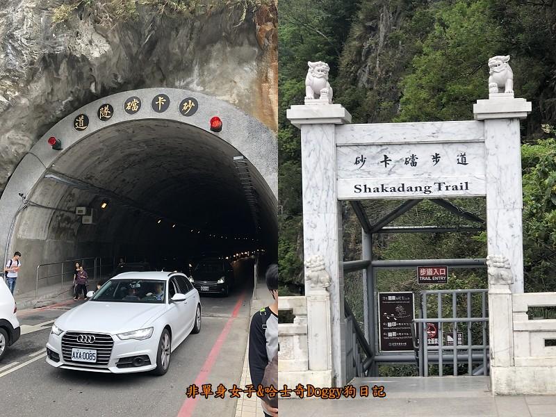 花蓮太魯閣國家公園36