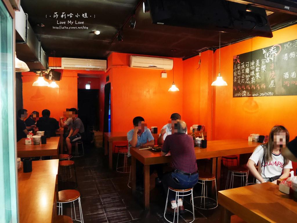 台北中山區平價餐廳居酒屋推薦柒串燒屋 (43)