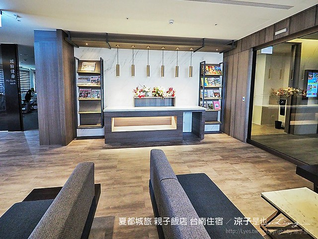 夏都城旅 親子飯店 台南住宿 128