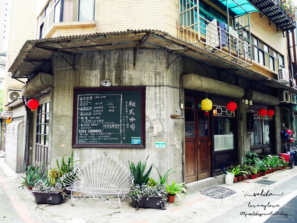 台北台電大樓古亭站附近秘氏咖啡下午茶推薦 (1)