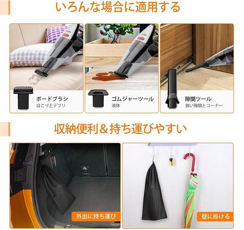 Holife コードレス掃除機 (6)