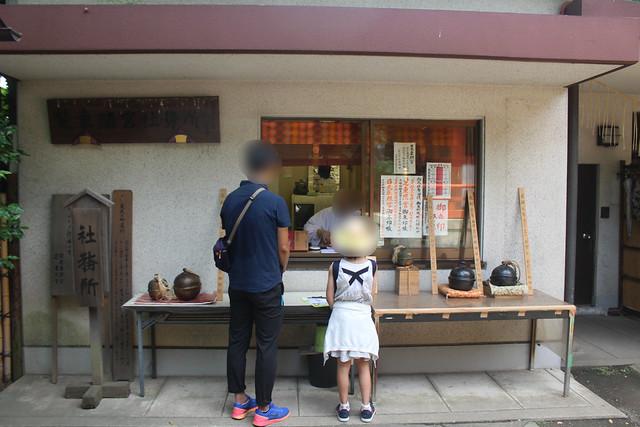 shibatosyogu-gosyuin015