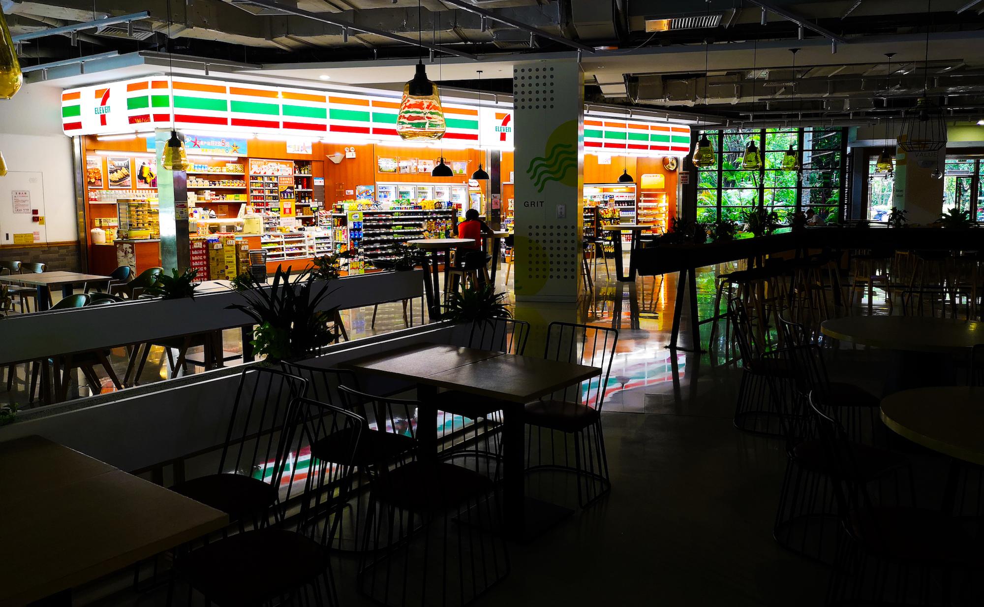 7-Eleven-Shenzhen
