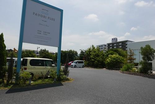 shinkouokashi011