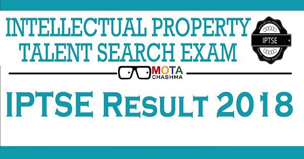 iptse result