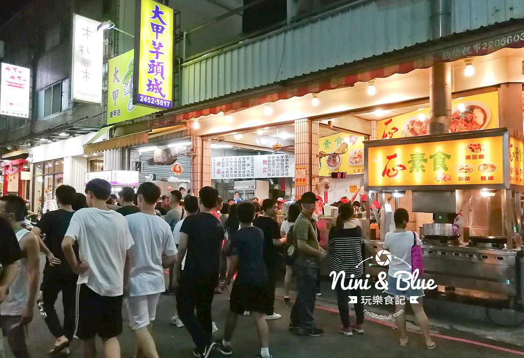 nami米熱狗 逢甲夜市 韓國 美食小吃28