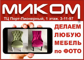 mikom-03_web