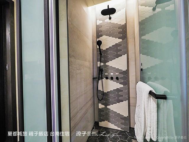 夏都城旅 親子飯店 台南住宿 38